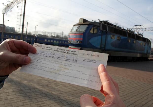 """Отмена поездов и электричек: как пассажирам вернуть деньги за билеты. Фото: ИА """"Погляд"""""""