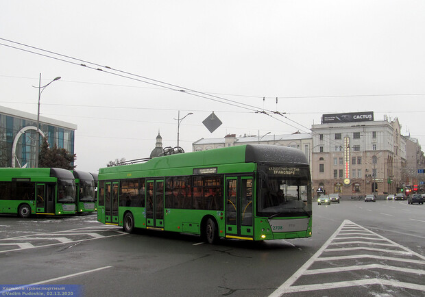 Из центра Харькова запускают троллейбусный маршрут в Пятихатки. Фото: gortransport.kharkov.ua