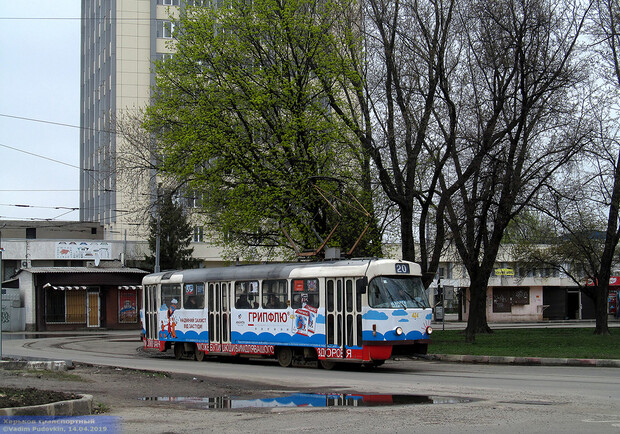 В Харькове трамваи №12 и 20 изменят маршруты, №1 — не будет ходить. Фото: gortransport.kharkov.ua