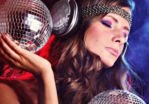 Ночные клубы дискотека 90 москва клубы ночные фантазии клуб
