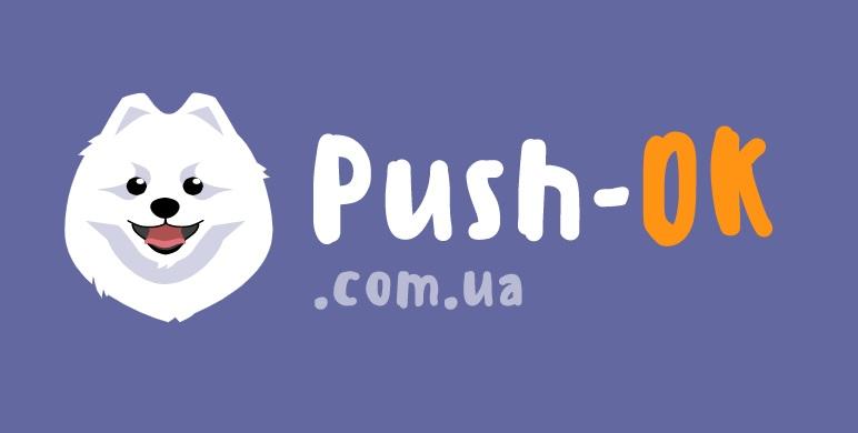 Справочник - Зоомагазины - Зоомагазин Push-ok.com.ua (Пушок)