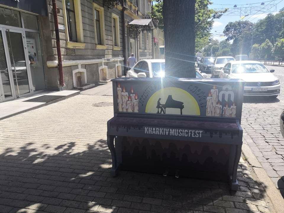 Фото: Kharkiv Music Fest