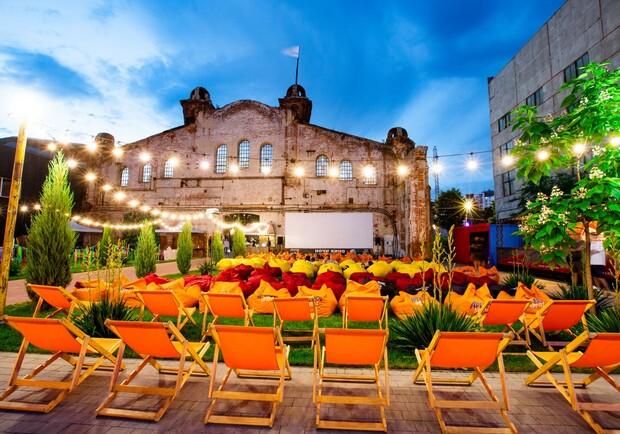 Ночи кино, угощения варениками, экскурсия на Москалёвку: куда пойти на выходных в Харькове фото