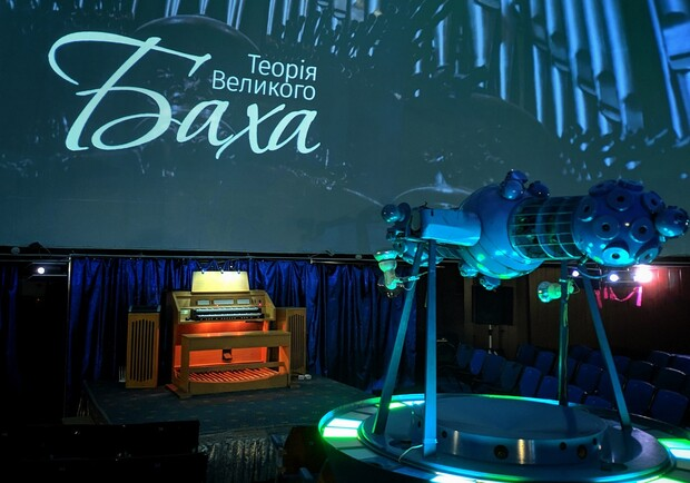 Дизайн-маркет, Планета роботов, спектакль о буднях клерков: куда пойти в Харькове на этой неделе фото 7