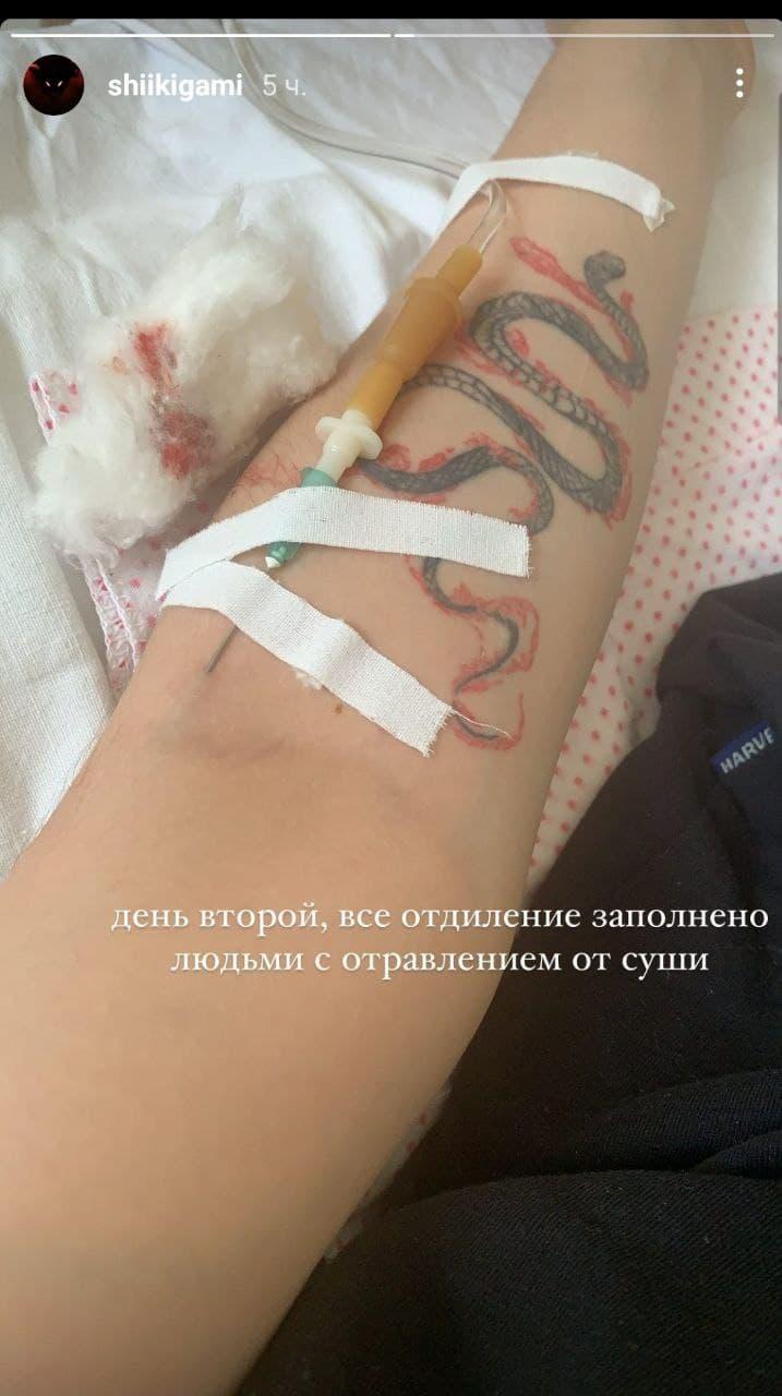 Ели суши: в Харькове 25 человек отравились в ресторане фото