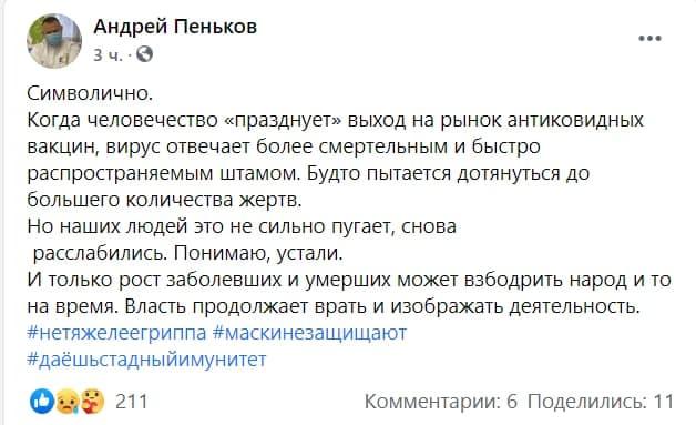 Еще 7 смертей: в Харьковской области — 569 случаев коронавируса за сутки фото